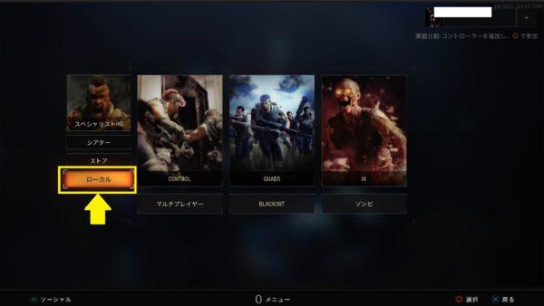 オペレーターMODや使用感はオフラインのカスタムゲームで確認